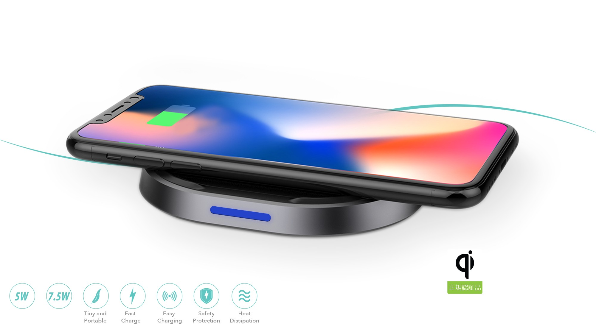 10W Plus WIRELESS CHARGER