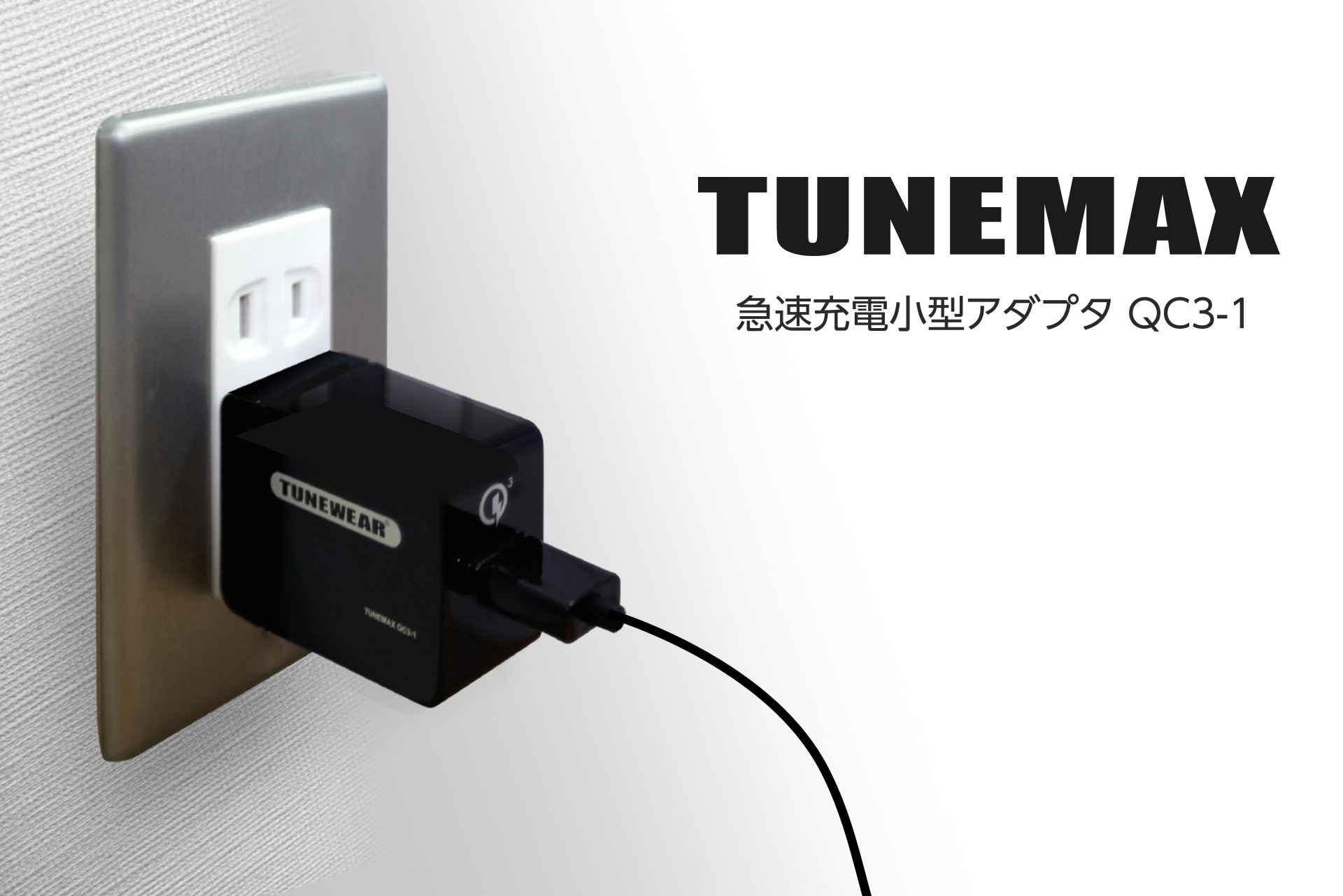 TUNEMAX Quick Charge Adapter QC3-1