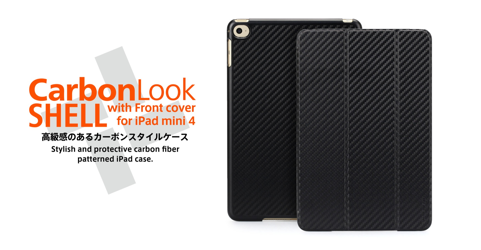 carbonlook shell with front cover for ipad mini 4 tunewear