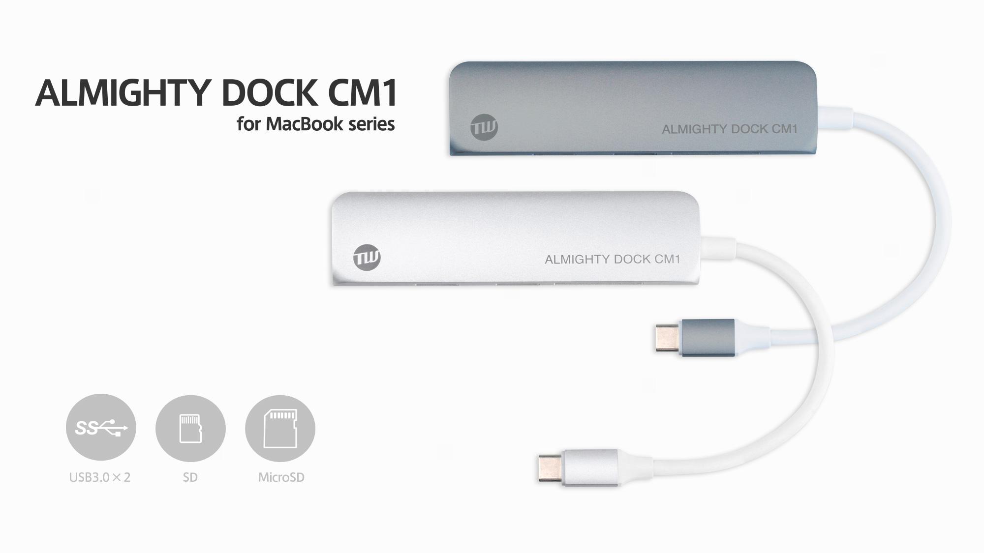 ビジネスシーンの非常事態をサポートする、持ち運び便利なMacBook Pro対応 TUNEWEAR ALMIGHTY DOCK CM1
